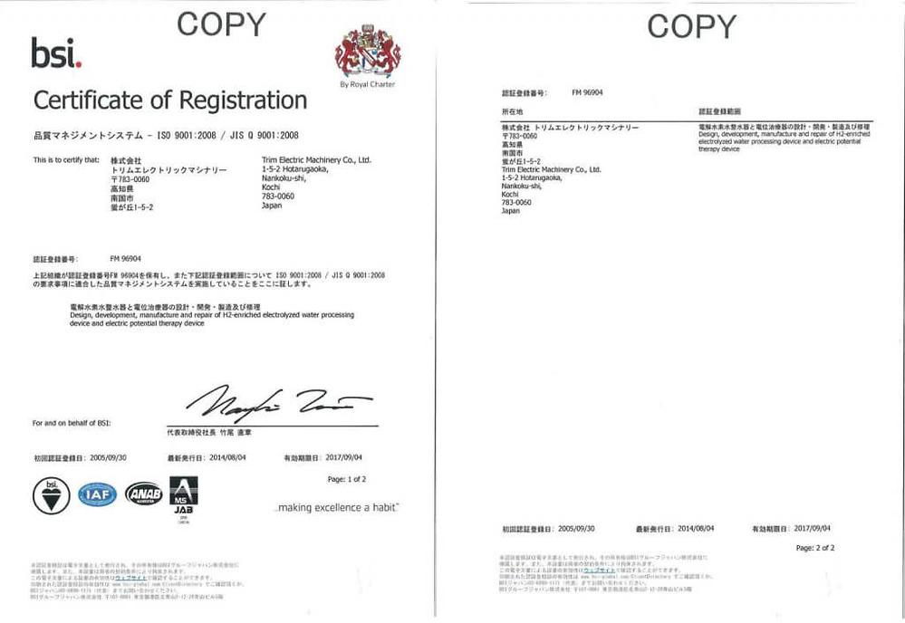 Chứng nhận QLCL ISO 9001