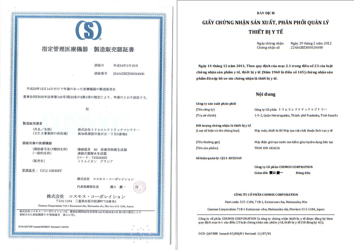 chứng nhận sản xuất tiêu chuẩn TBYT